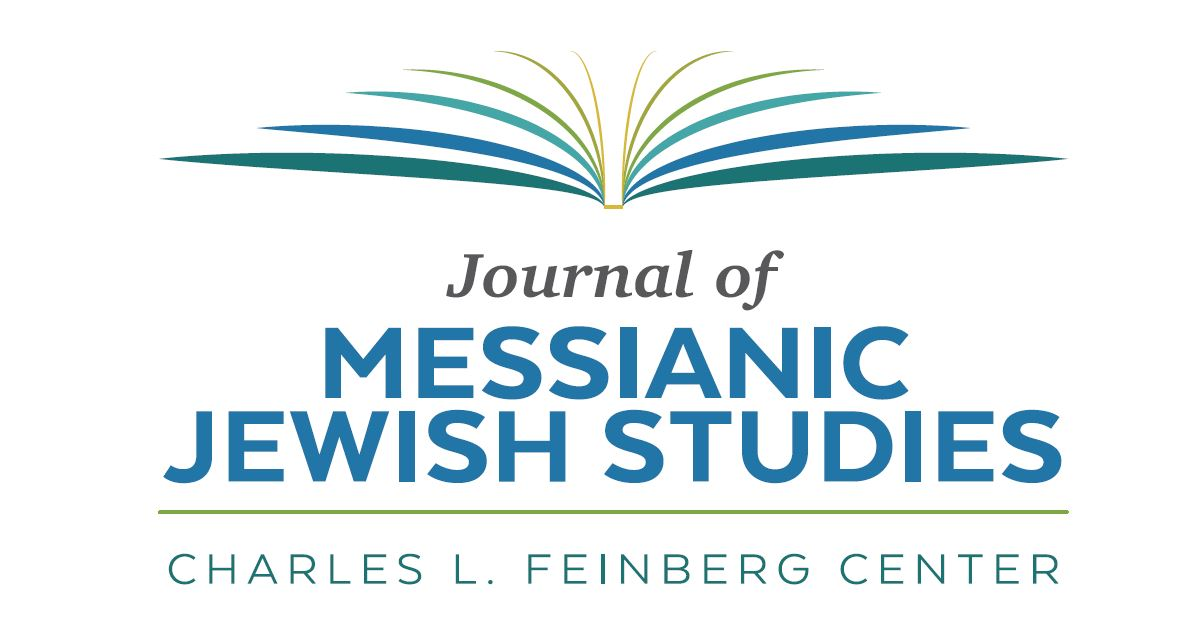 Journal of Messianic Jewish Studies