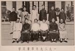 1929 Graduates