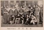 Hunan Students