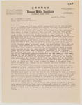 1948-04-30, Letter from Charles Roberts to James Russell Allder by Charles Roberts